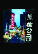Monkok view HK/ Acrylic on wood panel / 2011