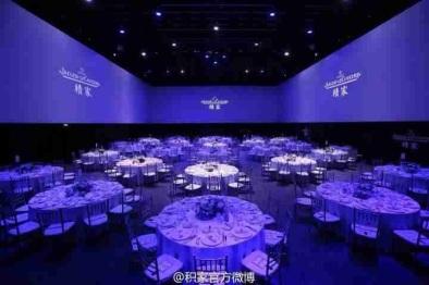 JLC Event Gala Film Shanghai, Uniplan 2013