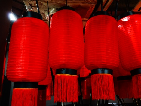 Red Lantern and Led remote control
