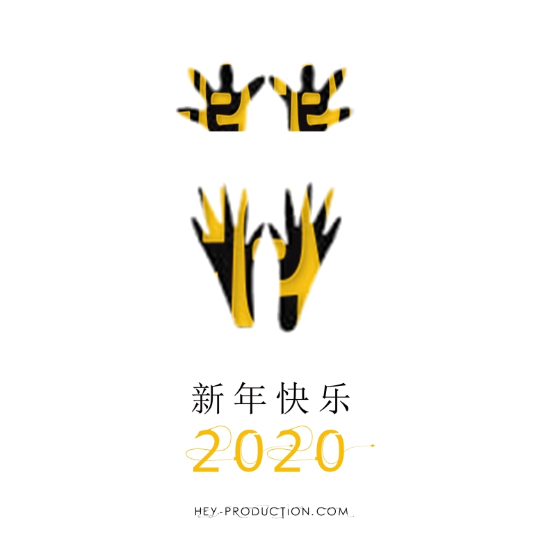 CHINESE NEW YEAR 2020 HEY